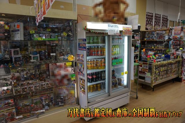 千葉鑑定団湾岸習志野店14-56