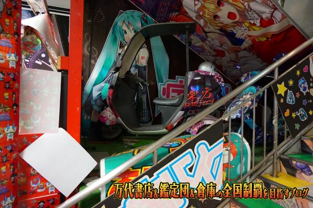 千葉鑑定団八千代店14-15