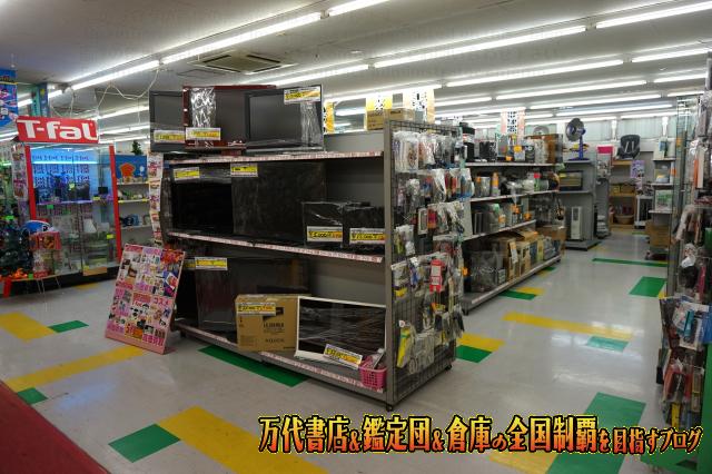 千葉鑑定団八千代店14-59
