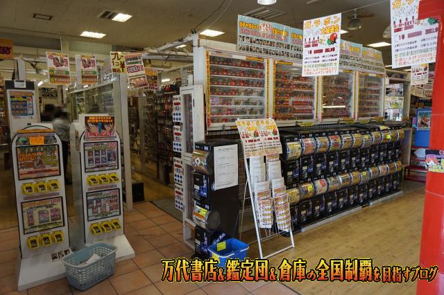 千葉鑑定団千葉北店14-14
