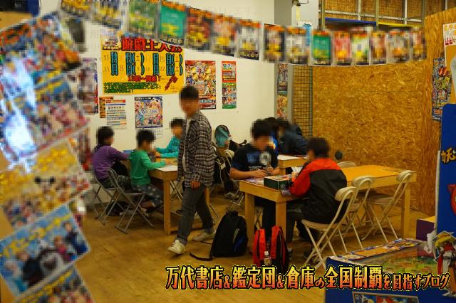 千葉鑑定団千葉北店14-19