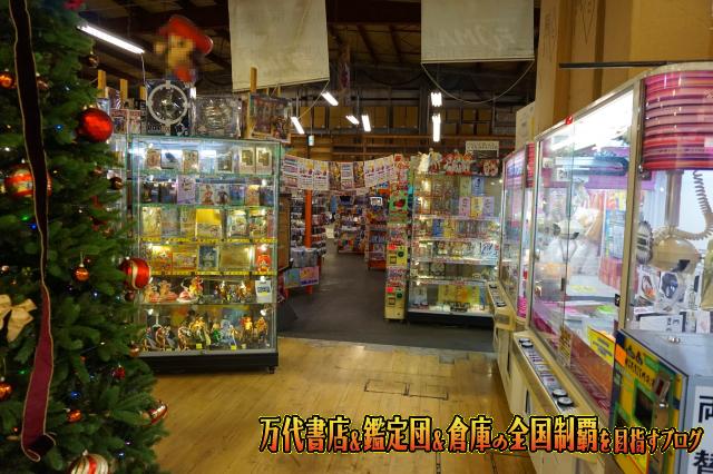 千葉鑑定団千葉北店14-24