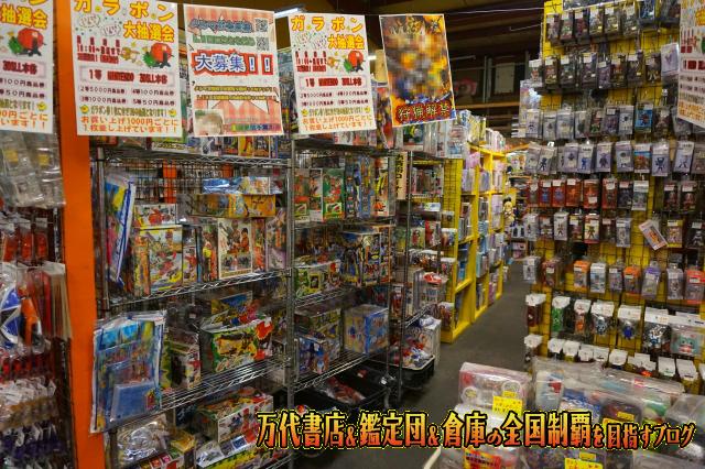 千葉鑑定団千葉北店14-27