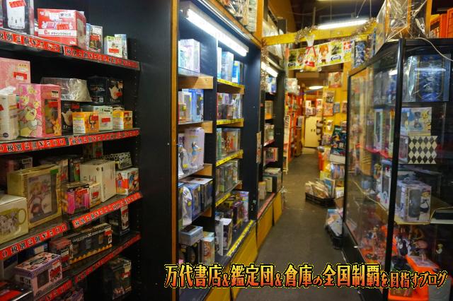 千葉鑑定団千葉北店14-29