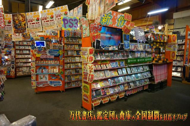 千葉鑑定団千葉北店14-31