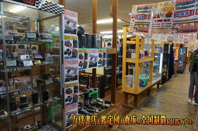 千葉鑑定団千葉北店14-37