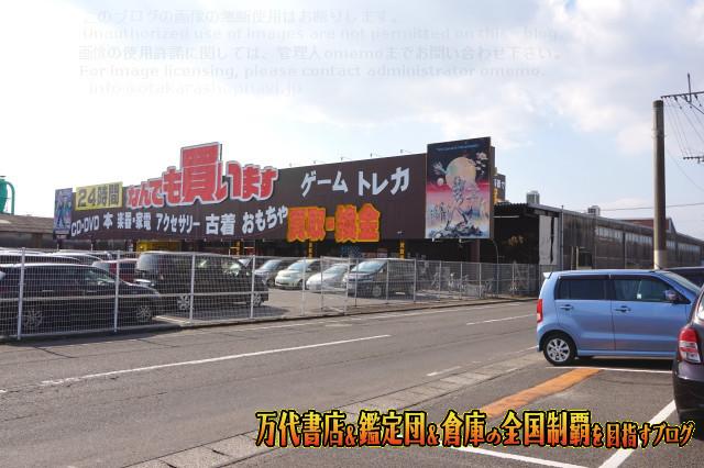 マンガ倉庫都城店の大きい地図を見る