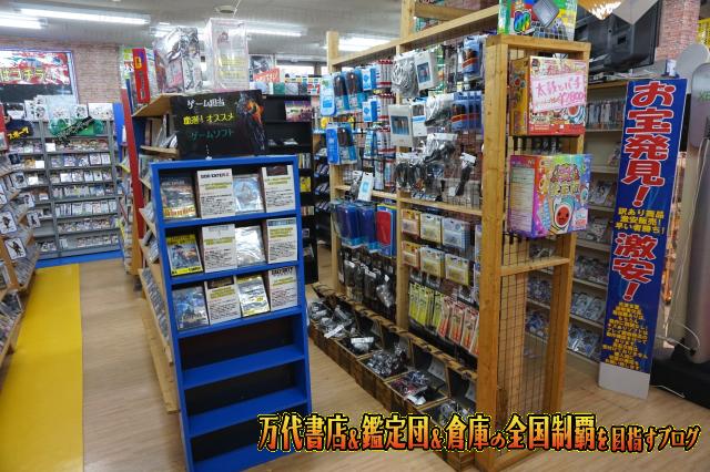 おもしろ倉庫広田店15-15