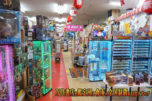 おもしろ倉庫広田店15-29