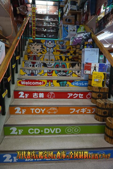 おもしろ倉庫広田店15-30