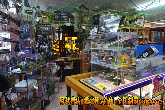 おもしろ倉庫広田店15-41