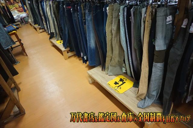 おもしろ倉庫広田店15-47