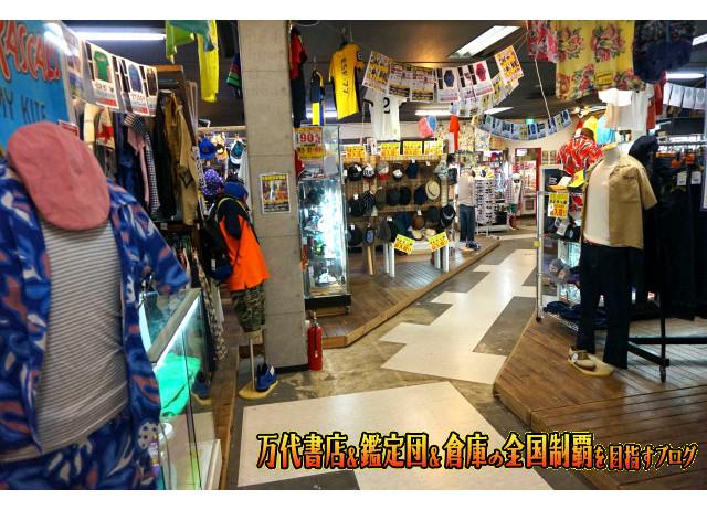 ガラクタ鑑定団栃木店,garakuta鑑定団栃木店15-21