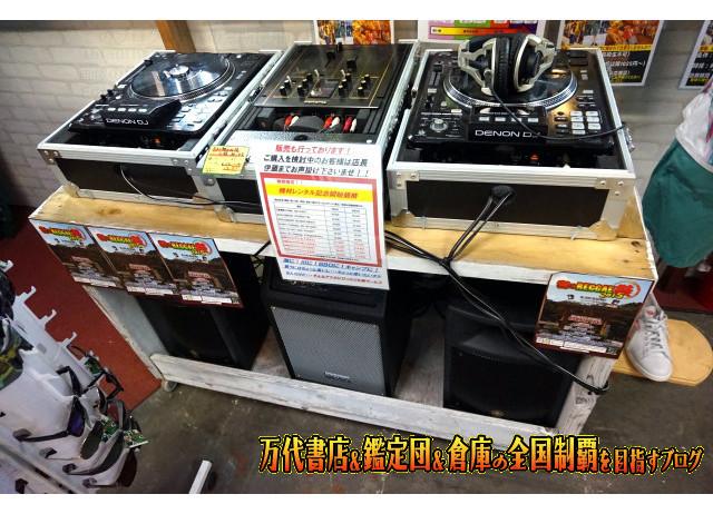 ガラクタ鑑定団栃木店,garakuta鑑定団栃木店15-39