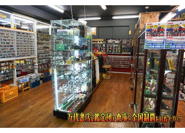 ガラクタ鑑定団栃木店,garakuta鑑定団栃木店15-51