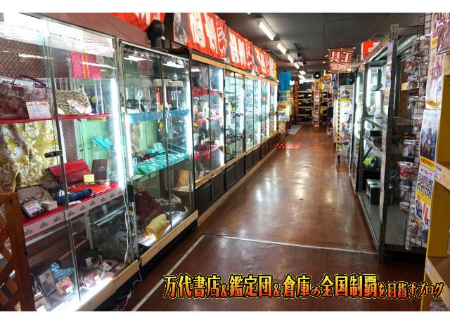 ガラクタ鑑定団栃木店,garakuta鑑定団栃木店15-56