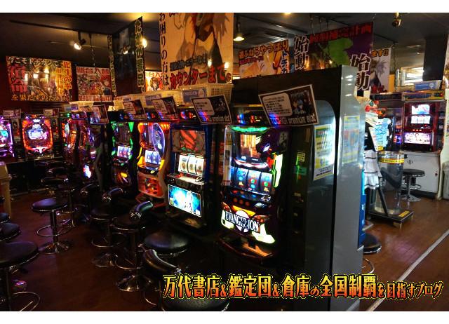 ガラクタ鑑定団栃木店,garakuta鑑定団栃木店15-59