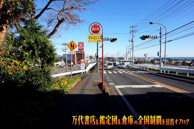 夢大陸日立南店15-61