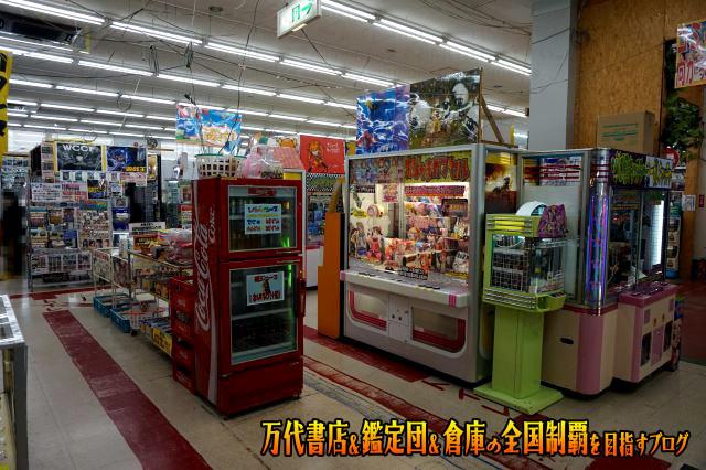 お宝鑑定館水戸店15-16