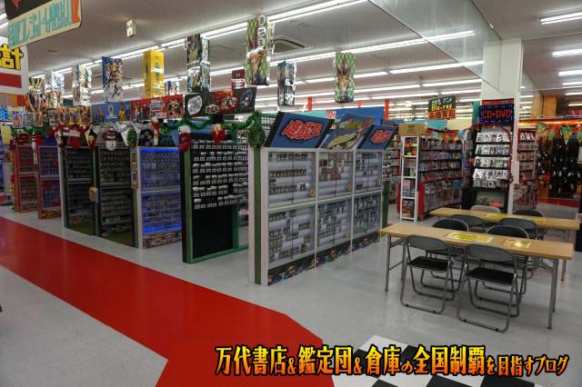 夢大陸日立南店15-38