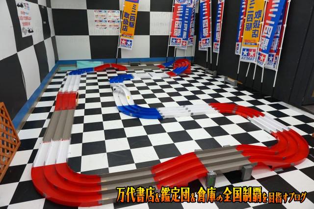夢大陸日立南店15-44