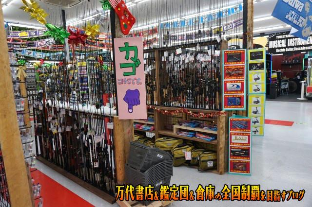 夢大陸日立南店15-45