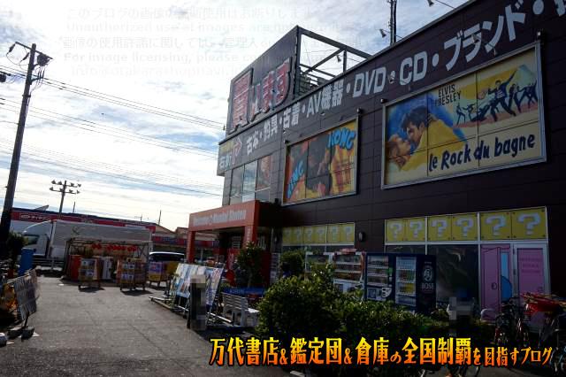 万代書店岩槻店15-7