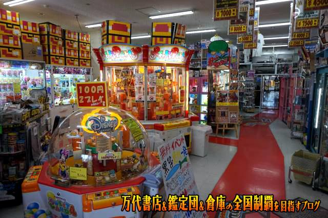 万代書店岩槻店15-19