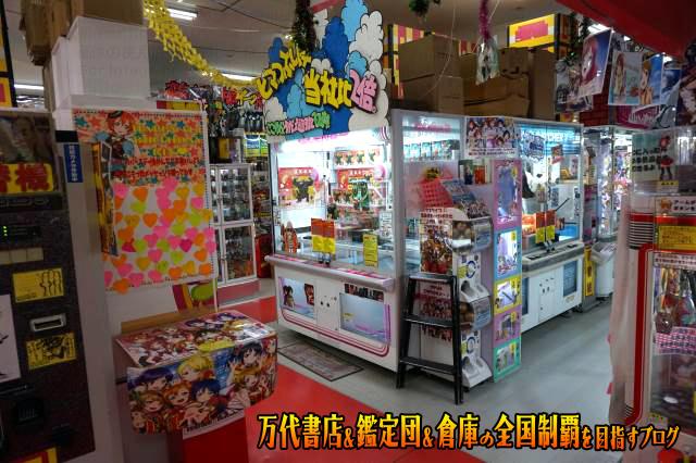 万代書店岩槻店15-22