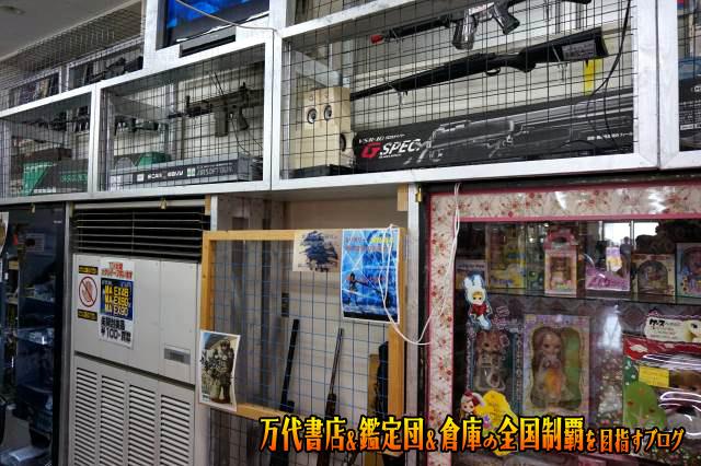 万代書店岩槻店15-24