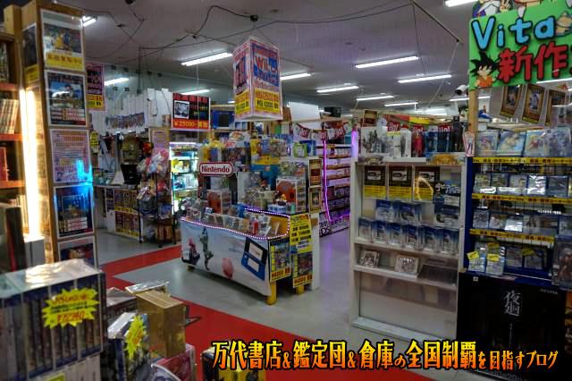 万代書店岩槻店15-34