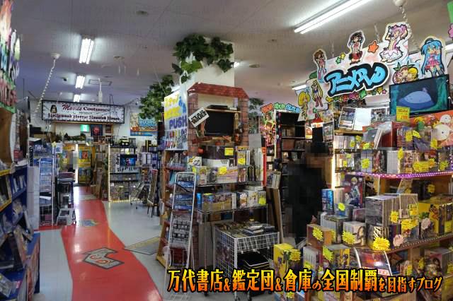 万代書店岩槻店15-35