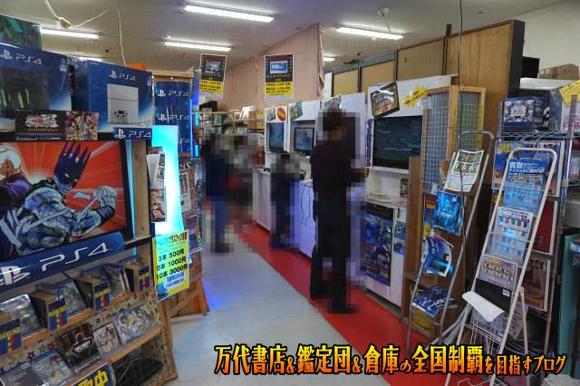 万代書店岩槻店15-37