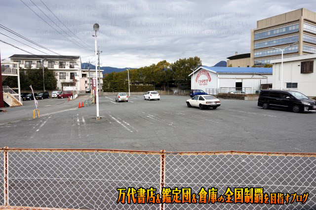 マンガ倉庫山口店16-4