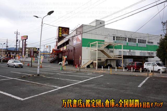 マンガ倉庫山口店16-5