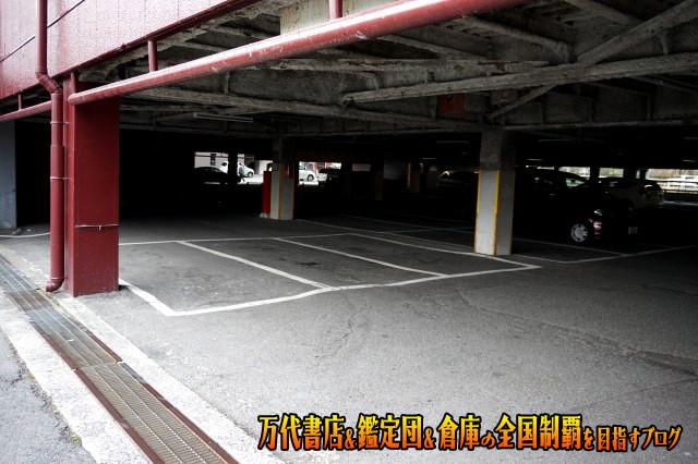 マンガ倉庫山口店16-6