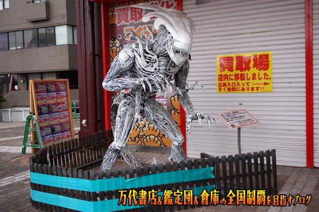 マンガ倉庫山口店16-12