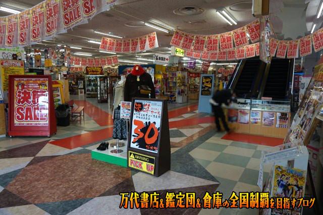 マンガ倉庫山口店16-18