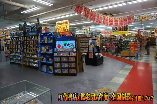 マンガ倉庫山口店16-19