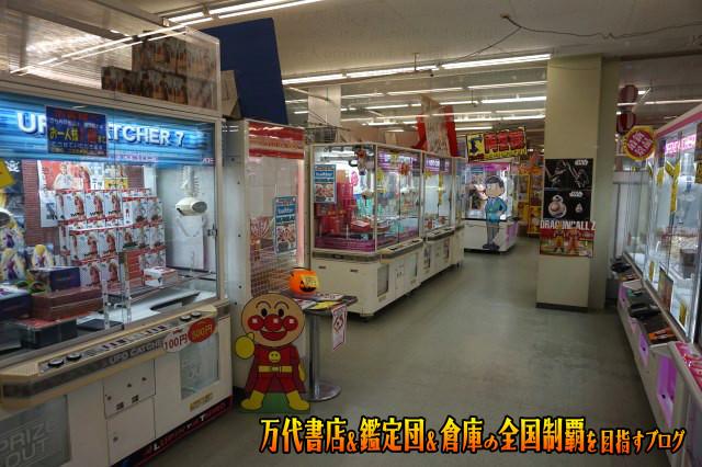 マンガ倉庫山口店16-21