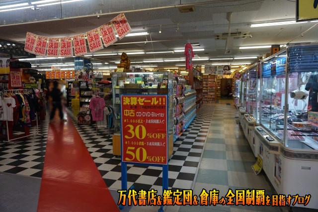マンガ倉庫山口店16-25
