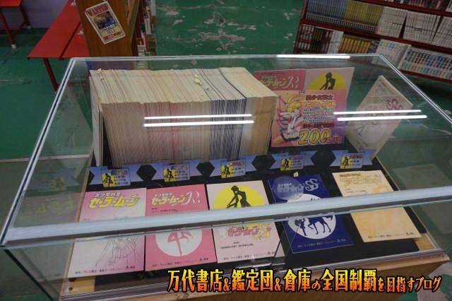 マンガ倉庫山口店16-30