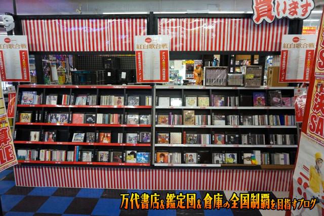 マンガ倉庫山口店16-39
