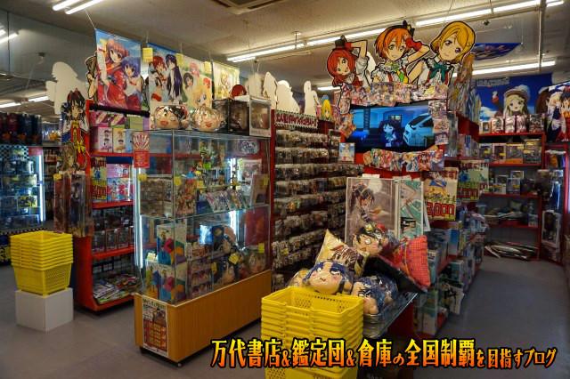 マンガ倉庫山口店16-54