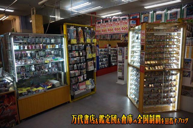 マンガ倉庫山口店16-58