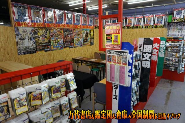 マンガ倉庫山口店16-59