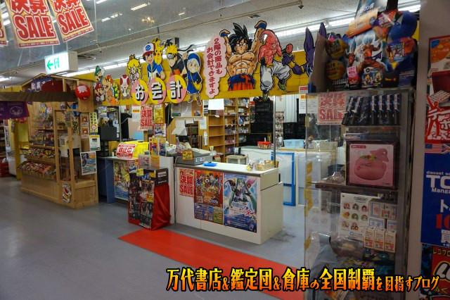 マンガ倉庫山口店16-61