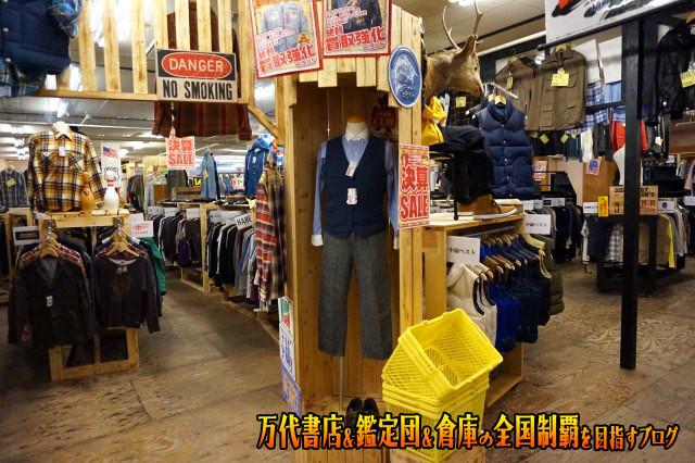 マンガ倉庫山口店16-64