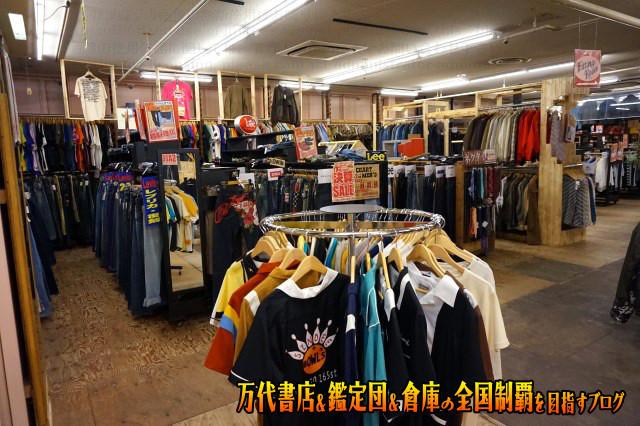 マンガ倉庫山口店16-65