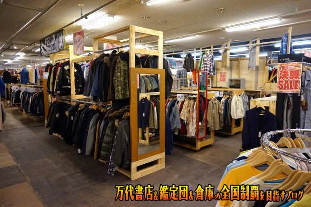 マンガ倉庫山口店16-66